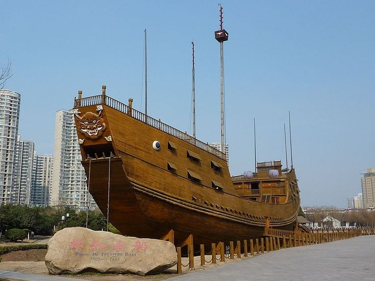 """A full-size model of a """"middle-sized treasure boat"""" (63.25 m long) of the Zheng He fleet at the Treasure Boat Shipyard site in Nanjing. Build ca. 2005 from concrete, lined with wooden planks."""