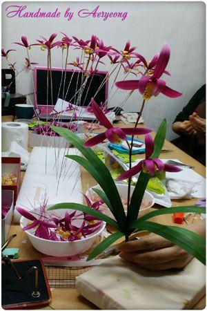 이니스프리 제주한란 제작 과정 두번째 에요. (아트플라워 조화공예 한지꽃 지화 종이꽃 페이퍼플라워 코사지 에바폼) : 네이버 블로그