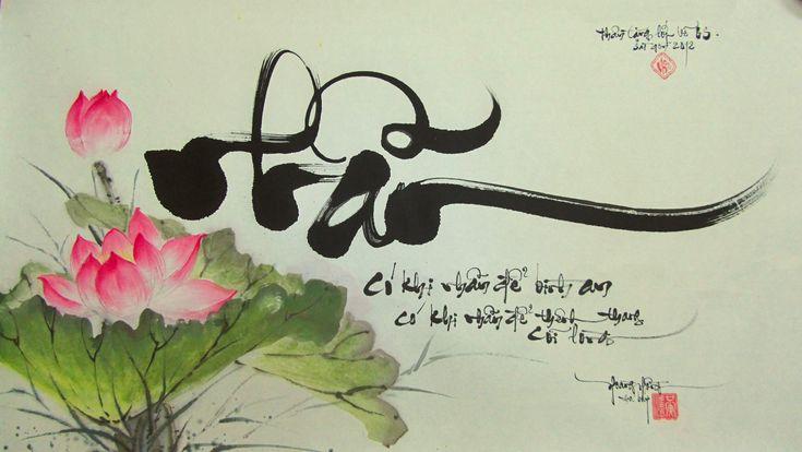 Có khi nhẫn để bình an Có khi nhẫn để thanh thang cõi lòng.