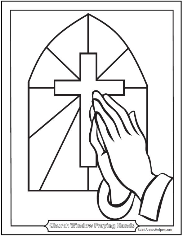 religious stained glass coloring pages - photo#36