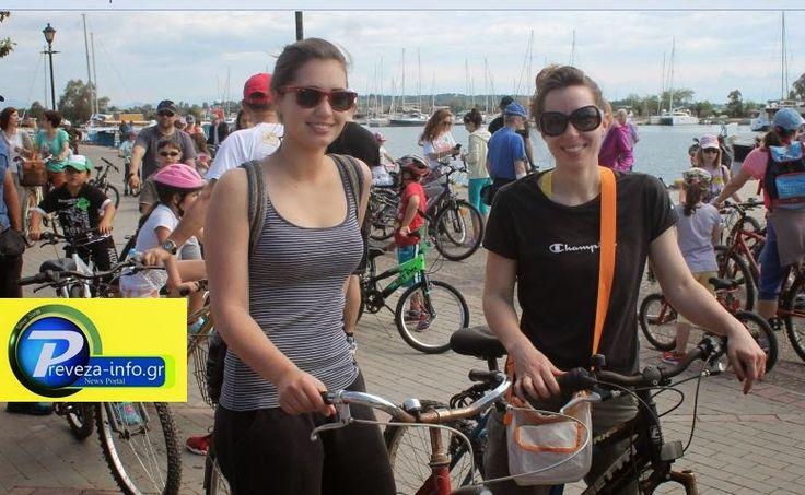 Πρέβεζα: Η παρακάμερα της ποδηλατοπορείας στην Πρέβεζα [Photos]