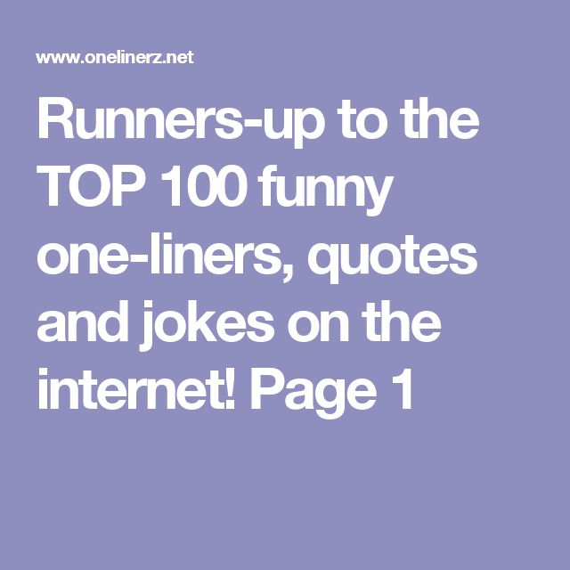 Runners-up to the TOP 100 funny one-liners, quotes and jokes on the internet! Page 1