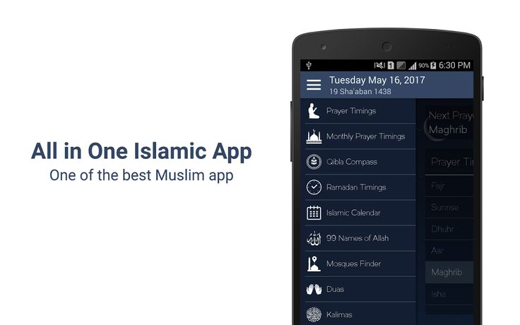 Muslim Athan is the comprehensive Athan app that contains useful features such as Islamic Prayer Times, Qibla Direction Finder with compass, Islamic Calendar to find the islamic date from Gregorian calendar. This app is also providing Ramadan 2018 timings,
