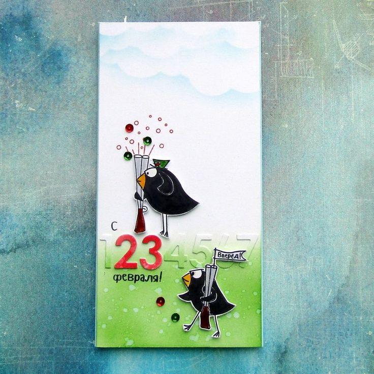 Мужская открытка, конверт для денег на 23 февраля