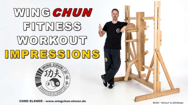 WING CHUN Fitness Workout Impressions   WING CHUN Cord Elsner