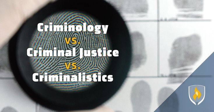 what is the relationship between criminology and criminal justice