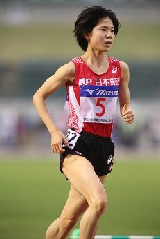 13 best images about Japanese Athletes on Pinterest ...