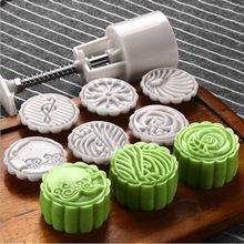 7ks / Set ruky stlačením 50g Okrúhly Moon Cake Mold opasok s 6 Známky Cookie Cutter pečivo Moon Cake Maker pečenie Tools (Čína (pevninská časť))