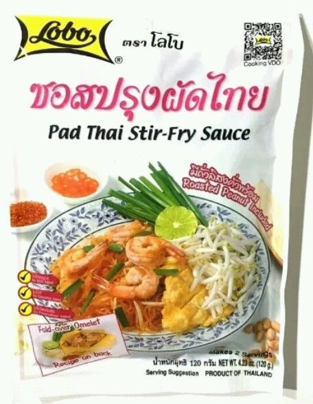 Lobo Pad Thai Stir-Fry Sauce 120G Thai Food Delicious Famous Product Of Thailand