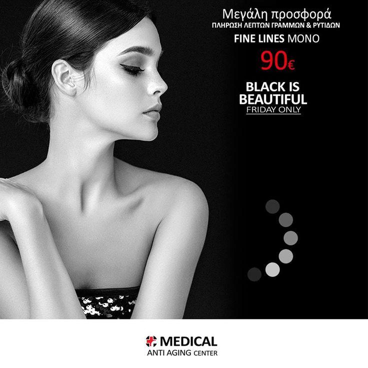 Tο BLACK FRIDAY έρχεται με Μοναδική Προσφορά Επιλέξτε τη Θεραπεία HA FINE LINES για πλήρωση γραμμών & ρυτίδων ΜΟΝΟ ΜΕ 90€ Παράλληλα Κερδίζετε 60% Έκπτωση σε κάθε πρόγραμμα της επιλογής σας❗  Συμπληρώστε τα στοιχεία σας και Κατοχυρώστε την Προσφορά ➡ http://www.medicalantiagingcenter.gr/flash302/ +Medical Anti - Aging Center #BlackFriday2017 #medical #medicalantiagingcenter #antiaging #antiagingcenter #αντιγηρανση #κοσμητικηιατρικη #δερματολογια #δερματολογικα #ιατρεια