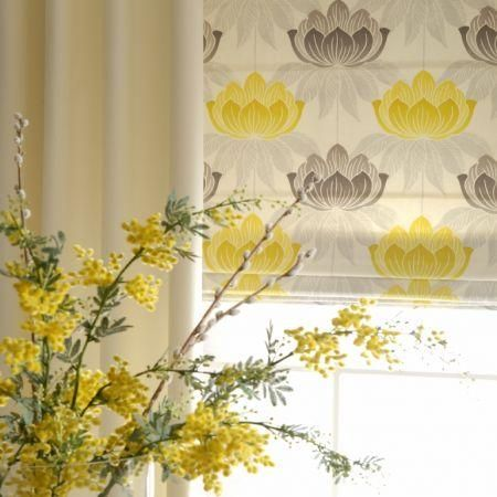 Clarke and Clarke -  Nouveau Fabric Collection - Cream, yellow and grey modern lily flower roman blind.  Love the lilies!