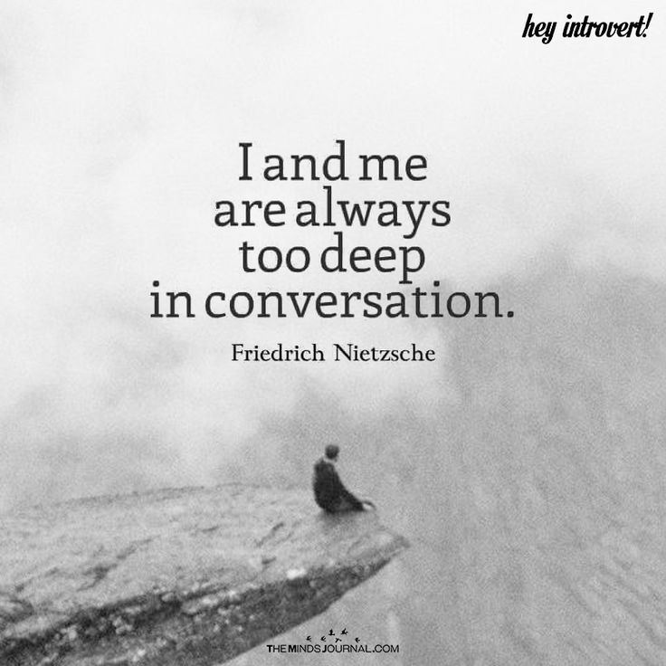 I And Me Are Always Too Deep in Conversation - https://themindsjournal.com/always-deep-conversation/