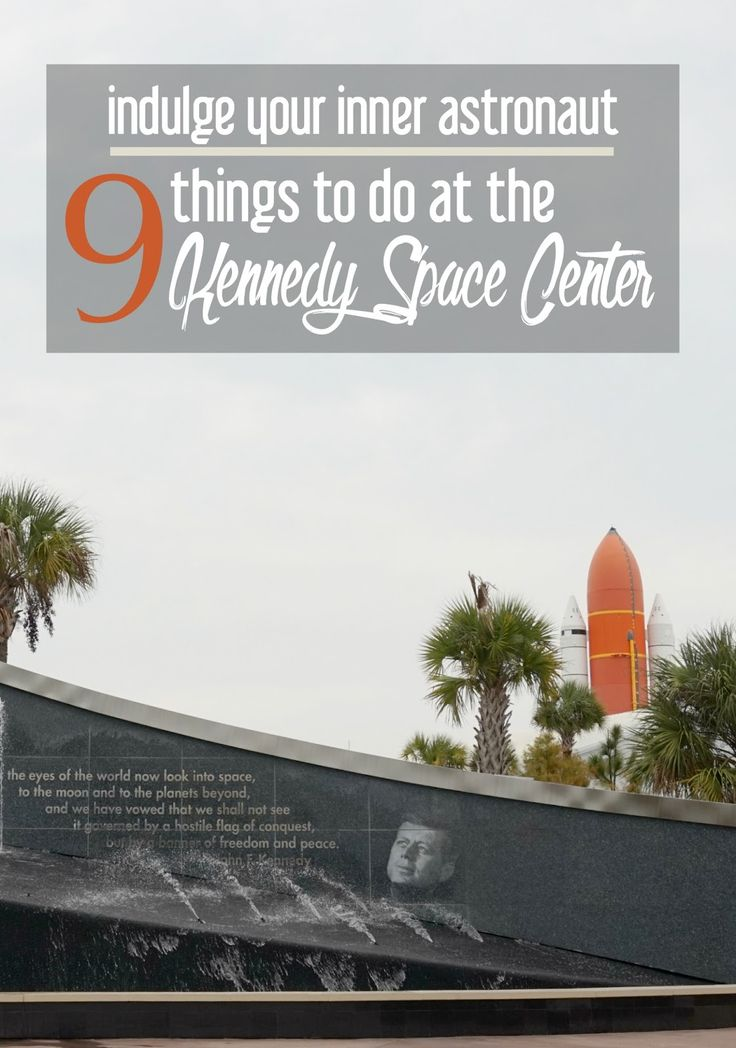 Indulge Your Inner Astronaut 9 Things To