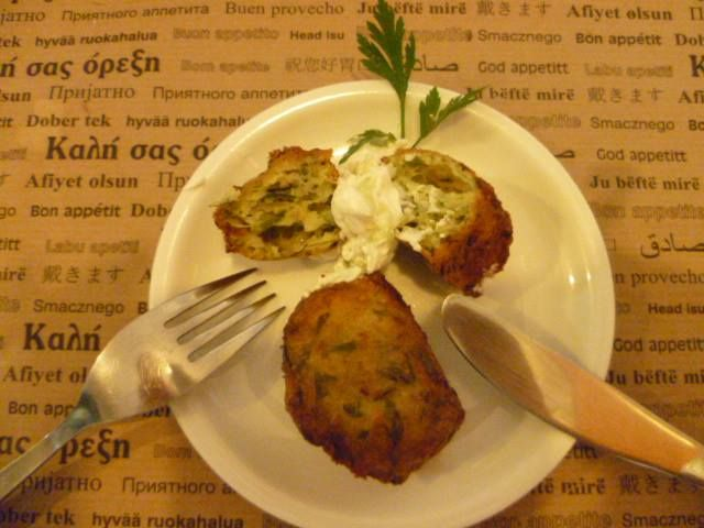 onion balls with tzatziki