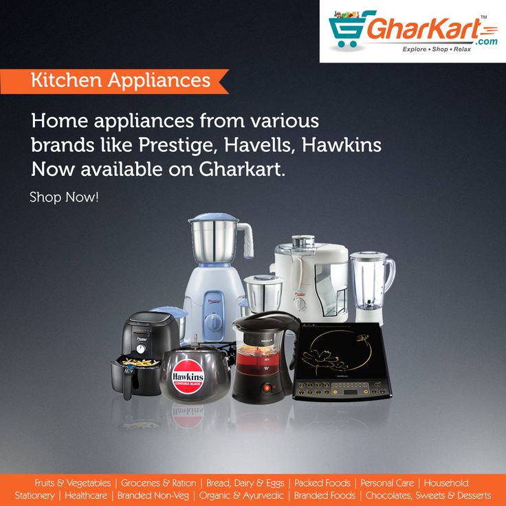 Kitchen appliances now available on Gharkart.com Follow this link to shop for your needs http://www.gharkart.com/category/household/kitchen-needs/kitchen-appliances.html  #Gharkart #Onlineshopping #Groceries #homeneeds #homekitchen #kitchenapplainces #Fruits #Vegetables #FreeDelivery #FastDelivery #HomeDelivery