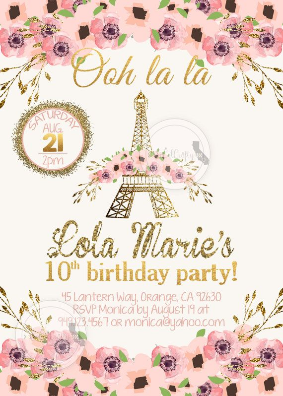 *FREE 7-10 DAY USA SHIPPING ON PRINT PACKAGES / PLAIN WHITE ENVELOPES INCLUDED Customized with your information, this printed or digital (you print) Paris theme birthday party invitation features a glittering gold eiffel tower graphic draped in flowers against a vintage cream colored background. For alternative invitation designs, please checkout my shop: www.etsy.com/shop/socalcrafty *This invitation does not include real glitter or metallic leaf, but instead a high resolution (flat) graph...