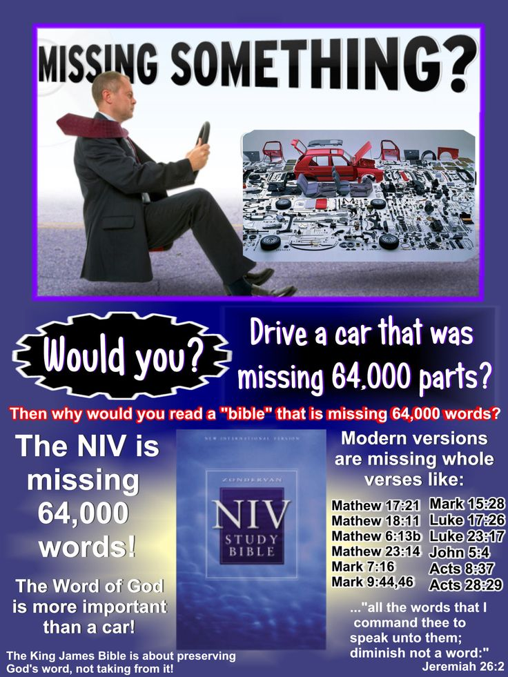 Would you? Really does it matter that they took out a few parts? Get a real Bible, the King James Bible!