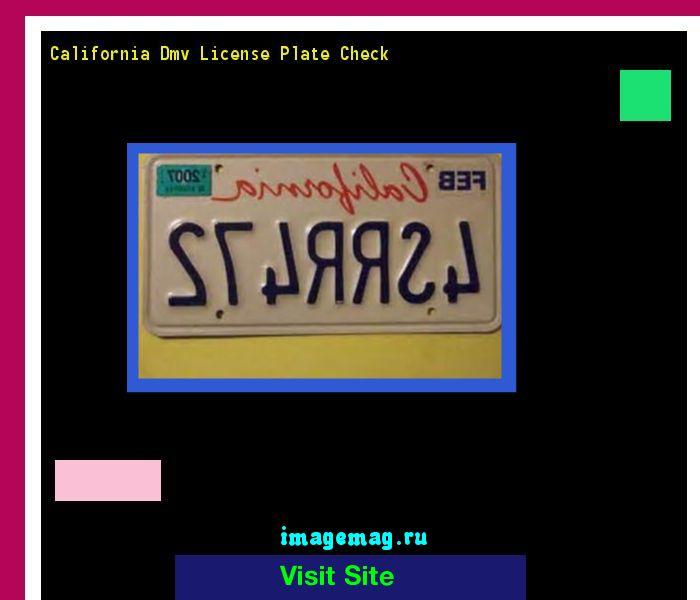 California dmv license plate check 182608 - The Best Image Search