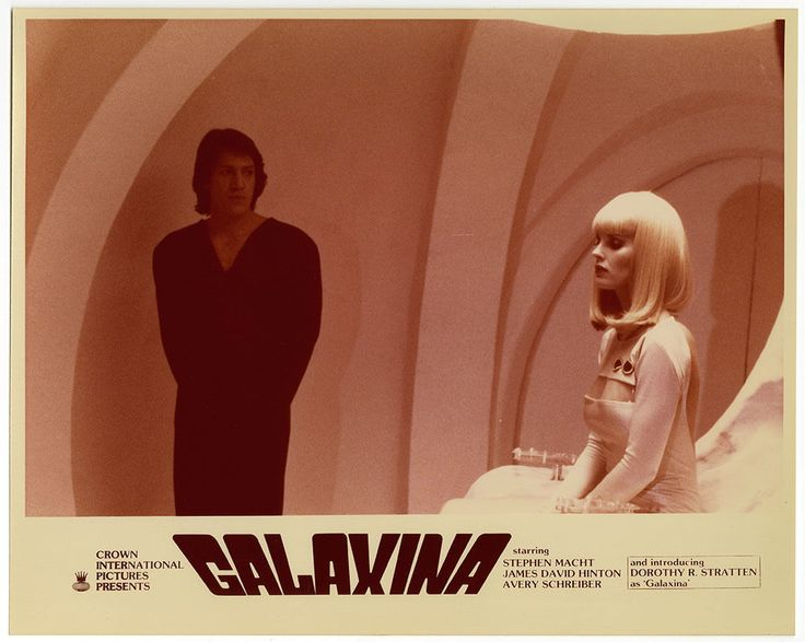 1980 Vintage Dorothy Stratten Stephen Macht Galaxina Science Fiction Photograph
