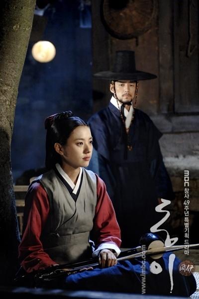 King Suk-Jong & Suk-Bin [Dong-Yi] (Dong-Yi)