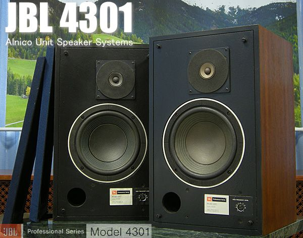JBL 4301