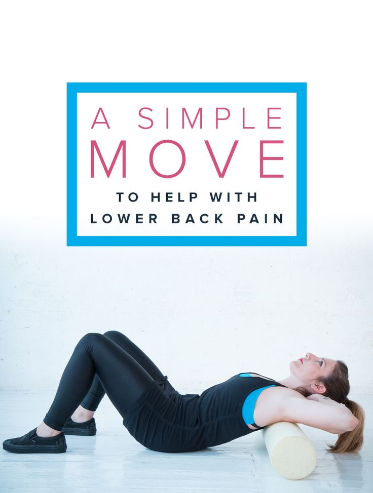 Grab a foam roller and try this stretching exercise as a warm up or cool down to relieve lower back pain.