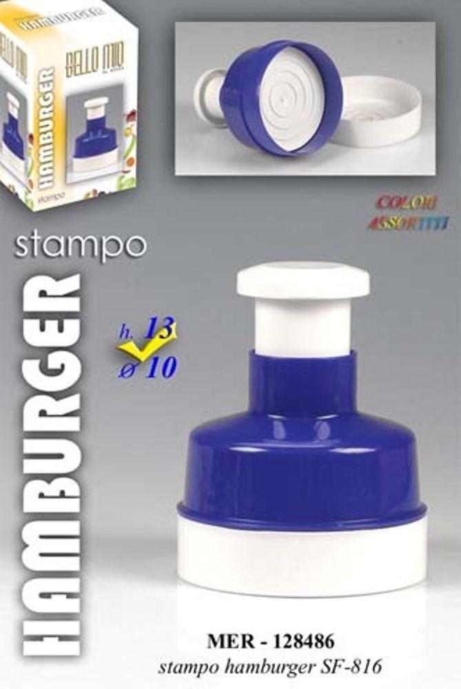 OFFERTA STAMPO HAMBURGER 10 CM PRESSA FORMA MANUALE 128486