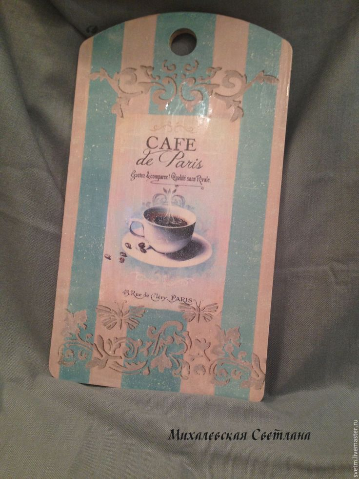 Купить кухонная доска разделочная  Парижское утро подарок  женщине - доска разделочная, доска декупаж
