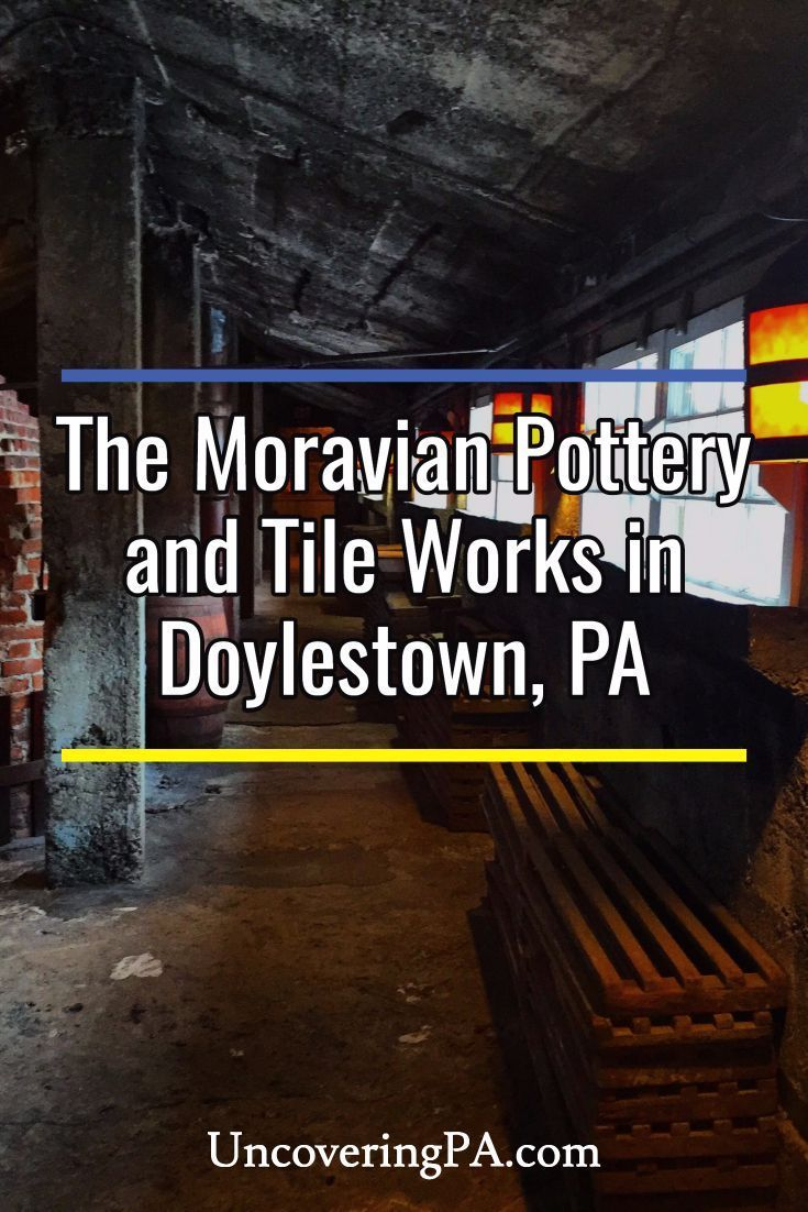 Touring the Moravian Pottery and Tile Works in Doylestown, Pennsylvania via @UncoveringPA