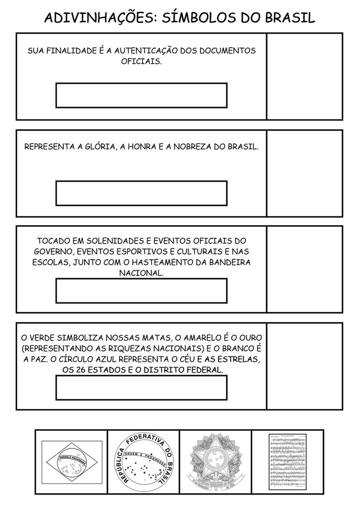 Em 7 de setembro comemoramos a Independência do Brasil, abaixo seguem alguns textos e atividades coletados em alguns maravilhosos blogs educ...