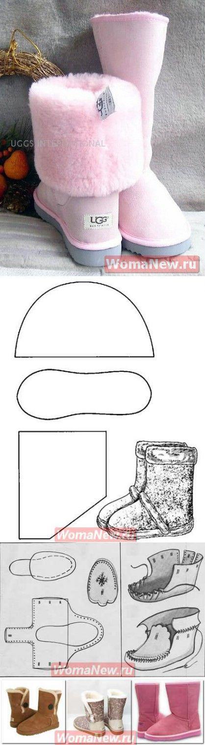 Выкройка угги | WomaNew.ru - уроки кройки и шитья