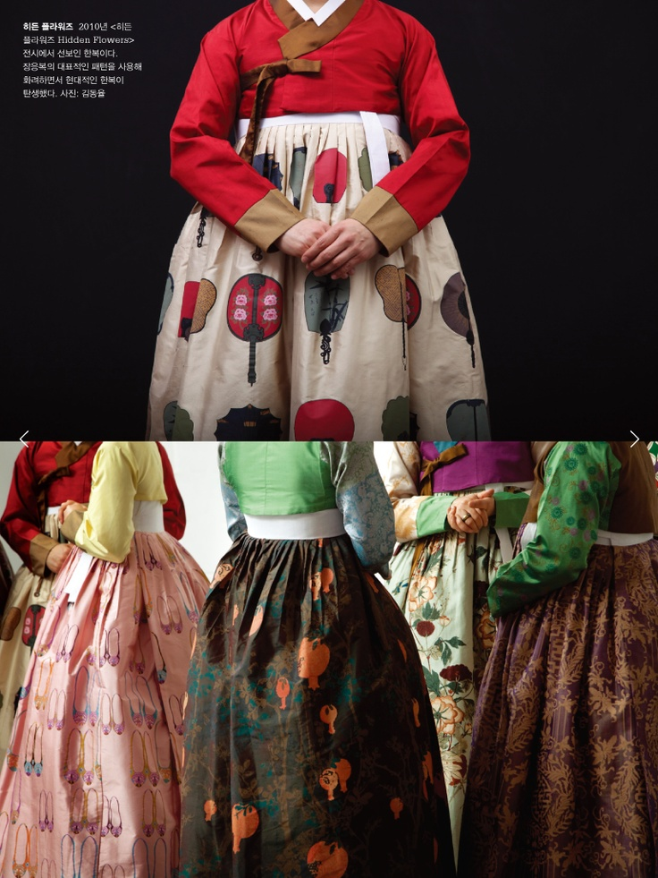 Korean traditional style hanbok w/ modern print