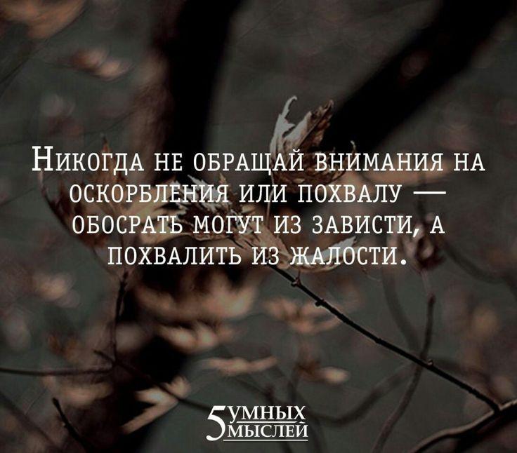 Минуй нас пуще всех печалей и барский гнев. и барская любовь. А.С. Пушкин
