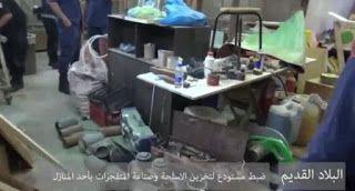 Otoritas Bahrain Eksekusi Tiga Pria Syiah Syiahindonesia.com - Otoritas Bahrain pada hari Ahad (15/01) mengeksekusi tiga pria Syiah yang terbukti membunuh seorang perwira polisi UEA dan dua polisi Bahrain dalam serangan bom tahun 2014 silam.  Polisi UEA yang terbunuh adalah bagian dari pasukan Teluk yang ditugaskan ke Bahrain pada Maret 2011 untuk membantu pasukan keamanan meredam protes yang dipimpin oleh mayoritas Syiah di negara itu. Eksekusi dilakukan kurang dari sepekan setelah…