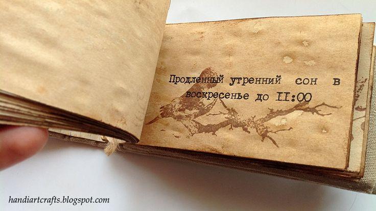 Все, что я так люблю: Чековая книжка желаний :)