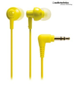 Audio Technics'a yellow    http://www.snapdeal.com/product/AudioTechn/65458?utm_source=Fbpost_campaign=Delhi_content=17948_medium=170812_term=Prod