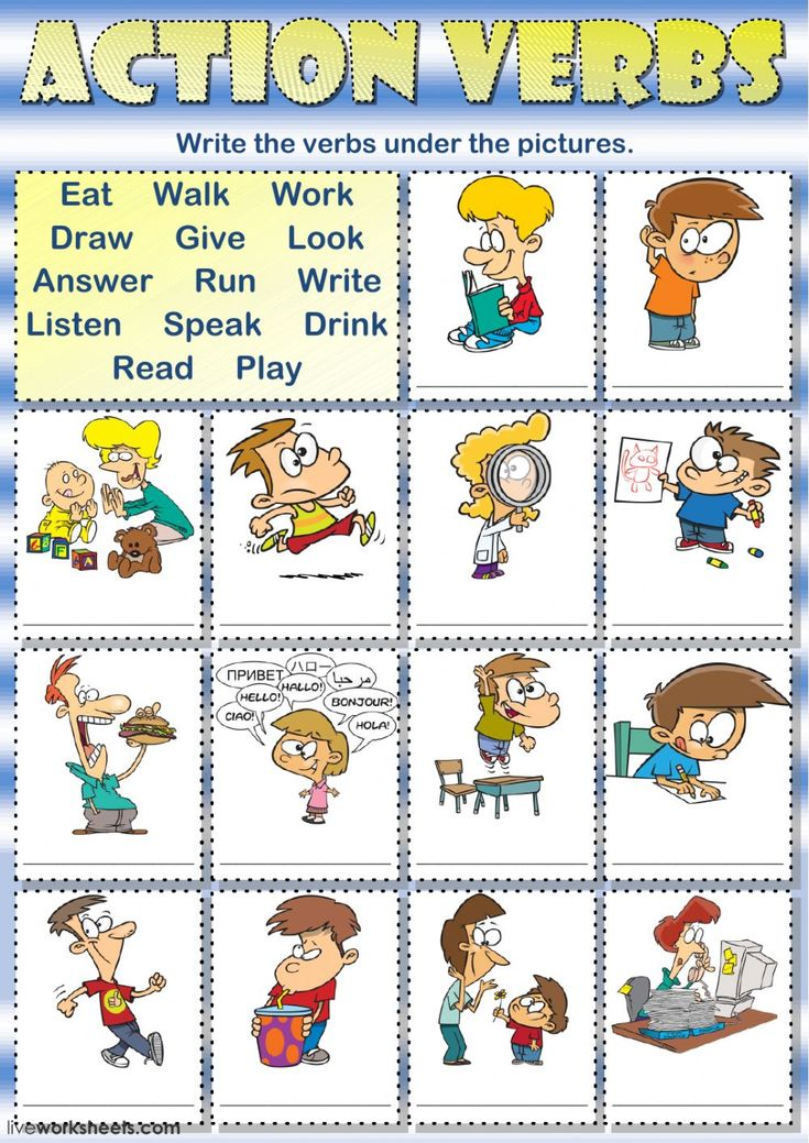 action verbs interactive and downloadable worksheet. You