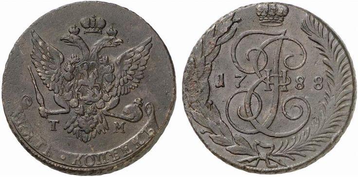 5 Kopecks. Russian Coins, Catherine II. 1762-1796. 1788 TM. 53,33g. Bit 856. R! Choice EF. Price realized 2011: 1.900 USD.