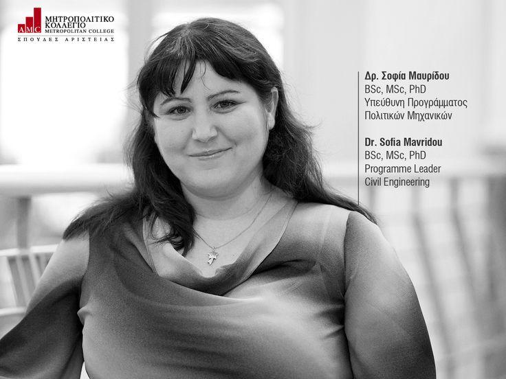 Δρ. Σοφία Μαυρίδου BSc, MSc, PhD Υπεύθυνη Προγράμματος Πολιτικών Μηχανικών