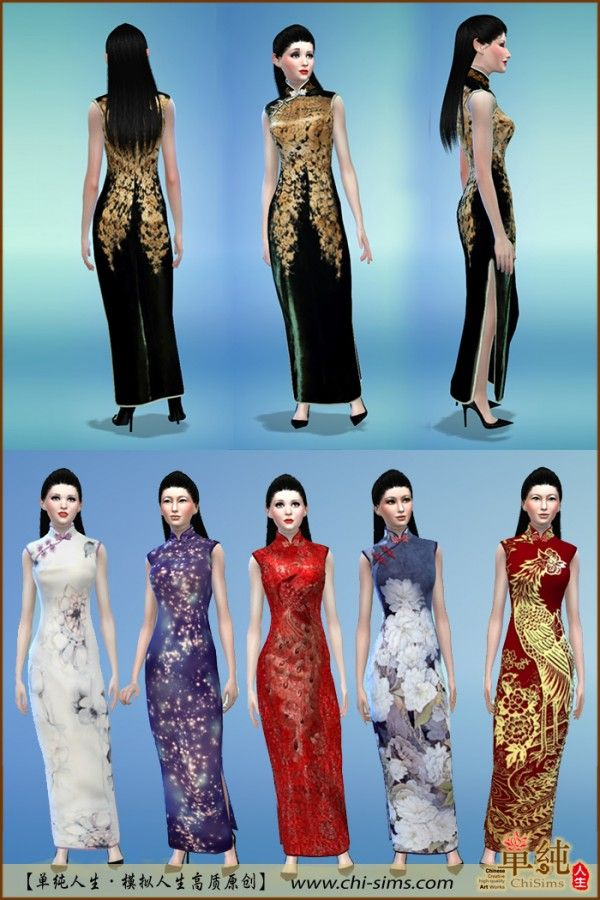 Long dress sims 4 2 buns