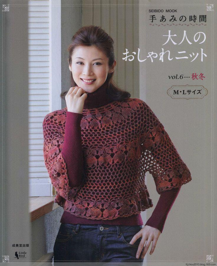 Seibido Mook Elegant Knit Vol.6 2013