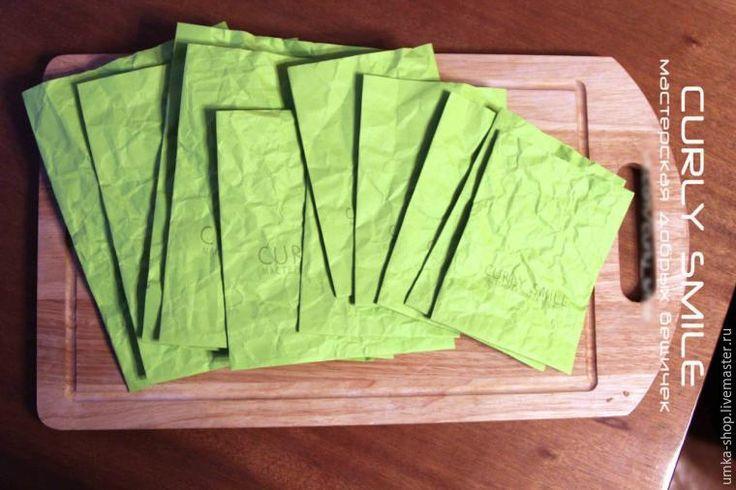 Делаем сами фактурные пакетики - Ярмарка Мастеров - ручная работа, handmade
