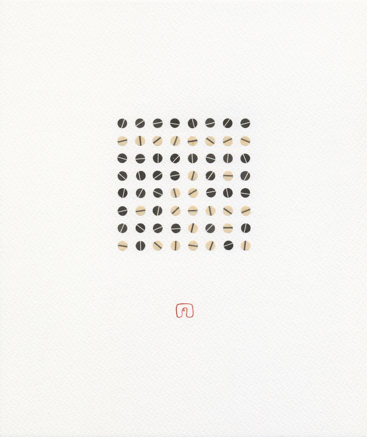 ADAM_EVE N°02 - 21 x 25 cm / Art by Slavomir Zombek
