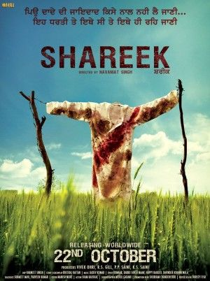 Shareek Punjabi: ਸ਼ਰੀਕ) is an upcoming family drama film directed by Navaniat Singh, starring Jimmy Shergill, Mahie Gill, Guggu Gill, Simar Gill, Oshin Sai, Mukul Dev, Kuljinder Sidhu , Prince KJ, Hobby Dhaliwal, Gulchoo Jolly. It is produced under the banner of Ohri Productions and Green Planet Production. It will be released on 22 October 2015
