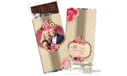 Шоколад със снима - Винтидж   Красив ретро дизайн на опаковка шоколад с място за Ваша снимка - Красив начин да покажете на някой, че е важен за Вас!  Нежен и стилен дизайн!
