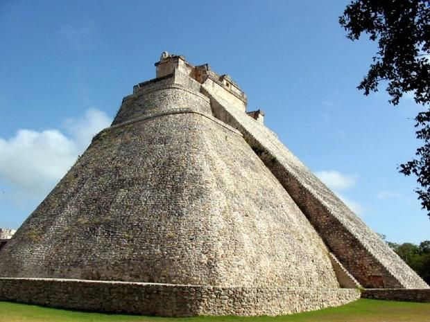 UXMAL, MEXICO - All-American Road Trip: 18 Stops on the Pan-American Highway | Mental Floss