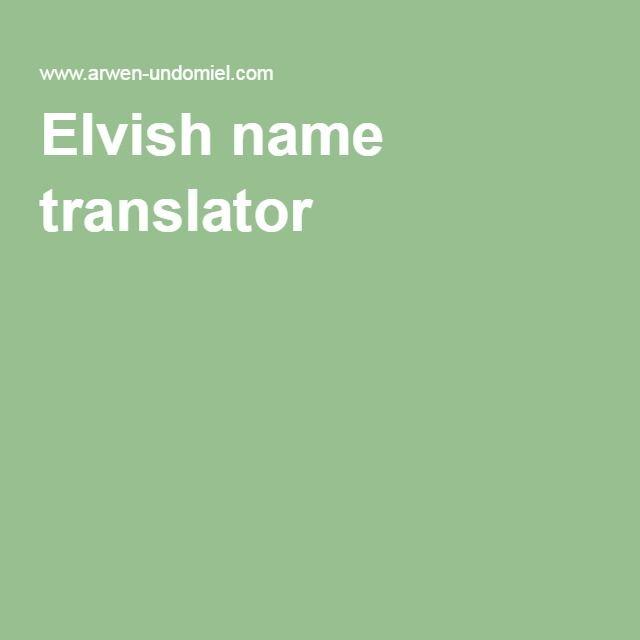 Elvish name translator