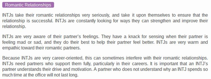 infp and intj romantic relationship