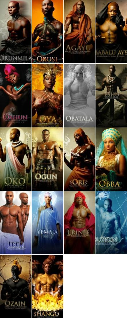 Real life artistic depictions of some Yoruba Orisha. Photo-manipulation by James C. Lewis.