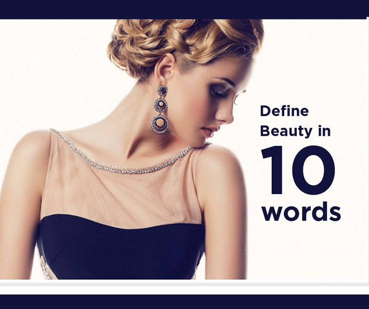 What does Beauty mean to you? We are keen to know! Define Beauty in 10 words of your choice! Use ‪#‎definebeauty‬ with your answers.The Top 3 most creative answers gets exclusive Aplava gift cards worth Rs.500/- So, let your imaginations flow!